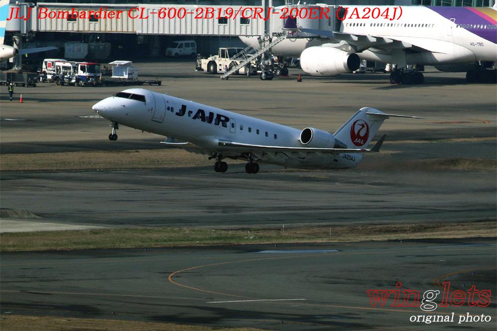 '16年 福岡(RJFF)レポート・・・JLJ/JA204J_f0352866_1450642.jpg