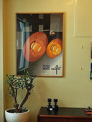 PH lamp poster_c0139773_17371392.jpg