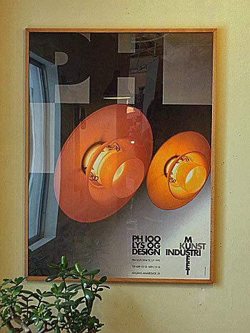 PH lamp poster_c0139773_17372563.jpg