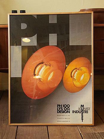 PH lamp poster_c0139773_17400244.jpg