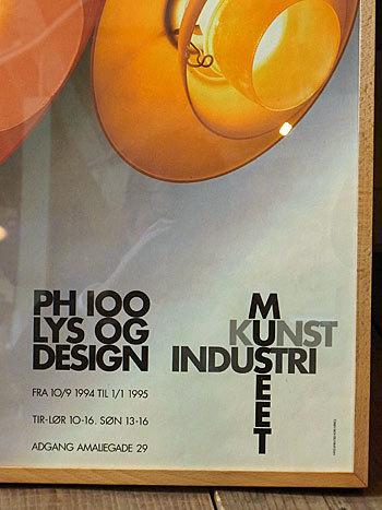 PH lamp poster_c0139773_17404390.jpg