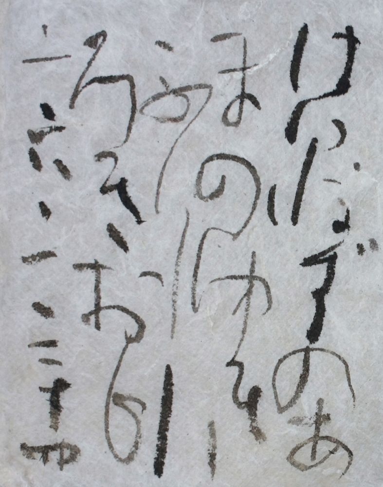 朝歌1月24日_c0169176_7515245.jpg
