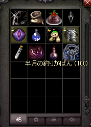 b0083880_2037345.png
