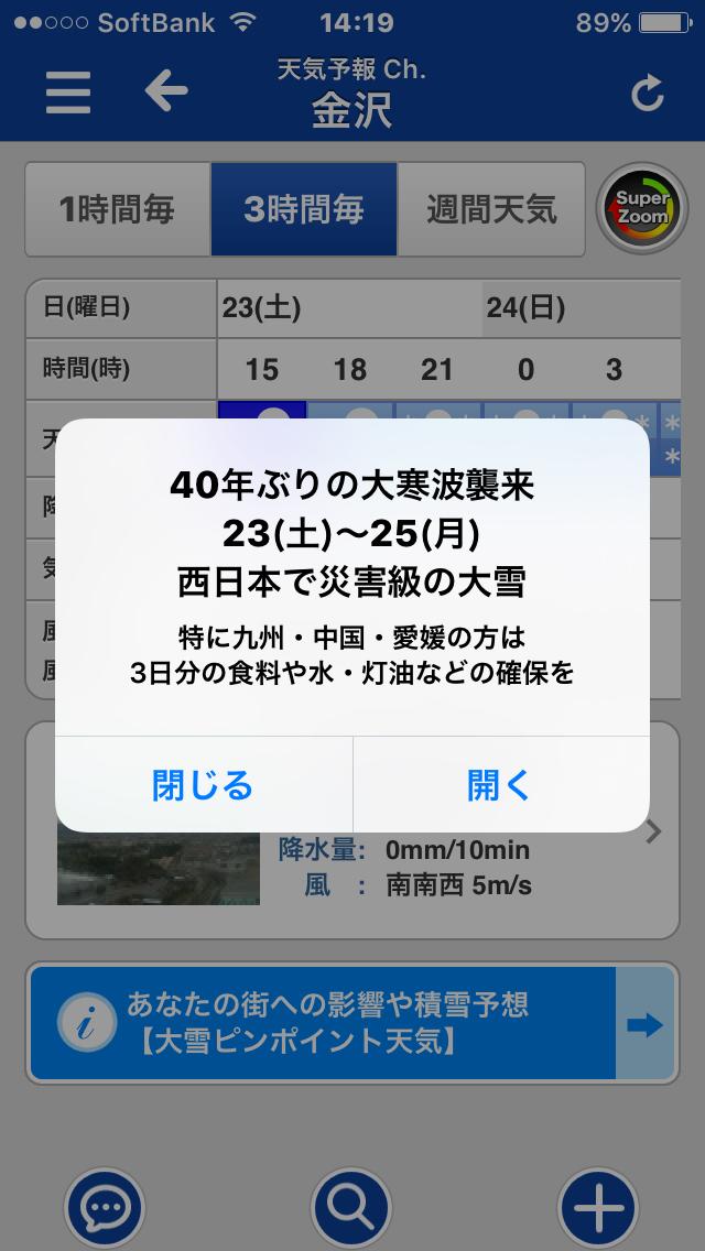 a0155487_16572509.jpg