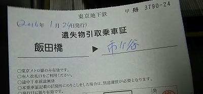 b0182708_11240551.jpg