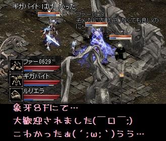 f0072010_23453270.jpg
