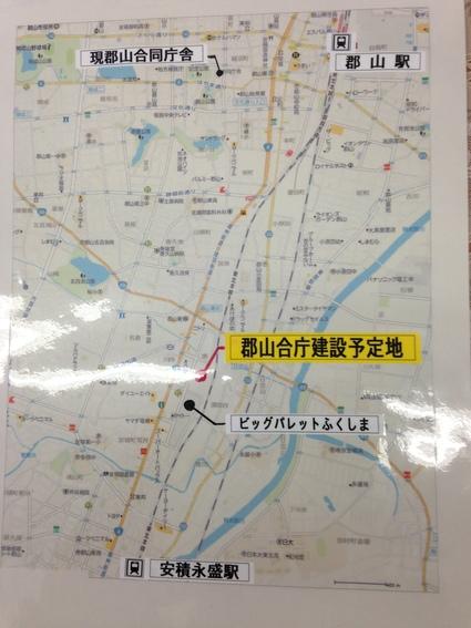 『 郡山合庁建設移転計画について 』_f0259324_132978.jpg