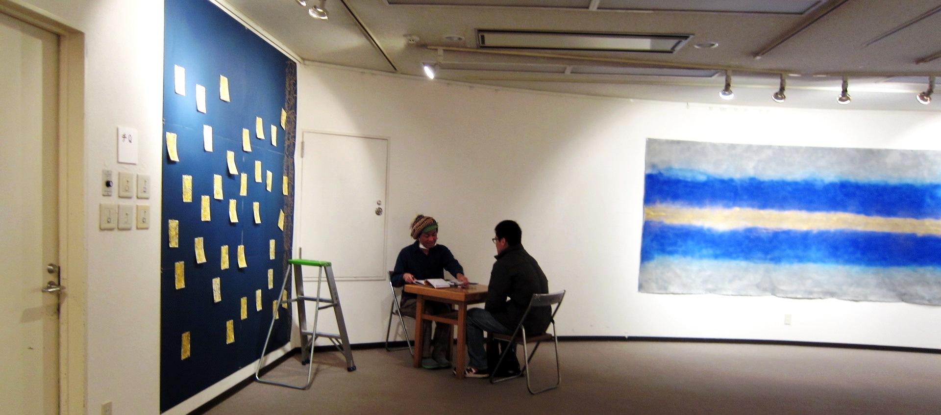 2491)「第3回丸島企画展『群青』 に寄せて」_f0126829_9454770.jpg