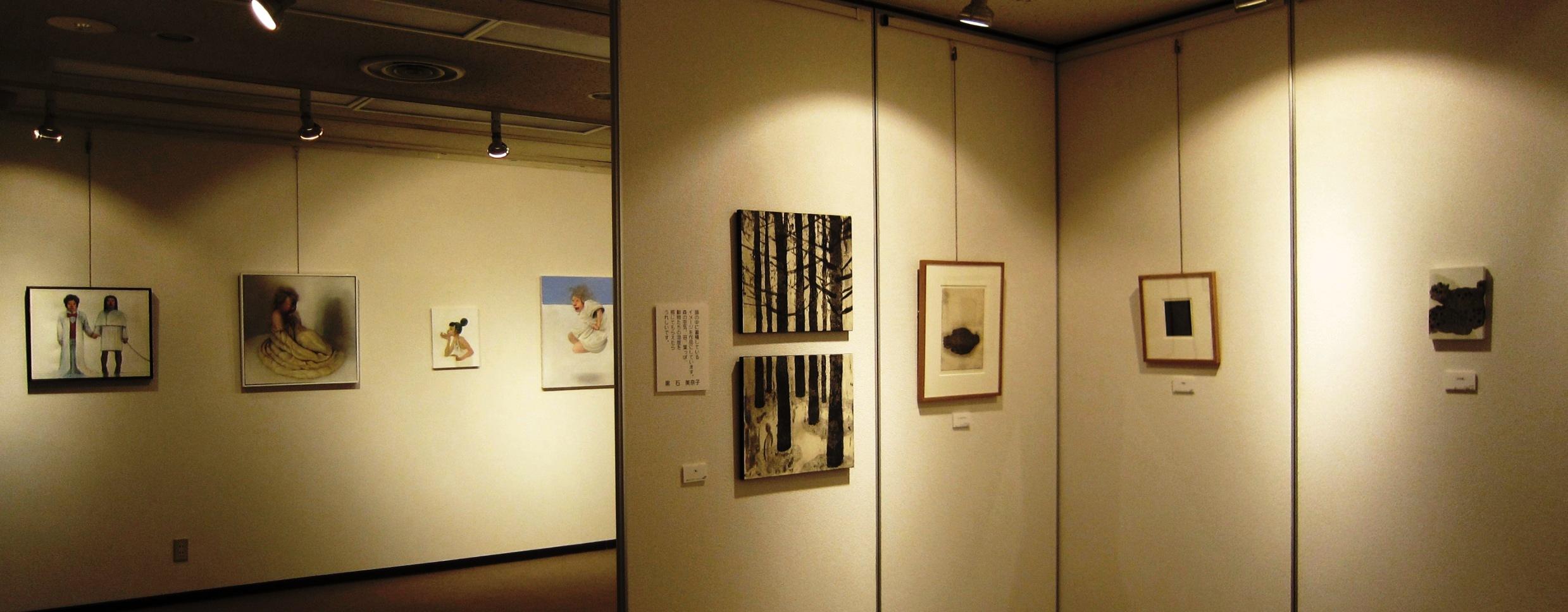 2491)「第3回丸島企画展『群青』 に寄せて」_f0126829_9555248.jpg
