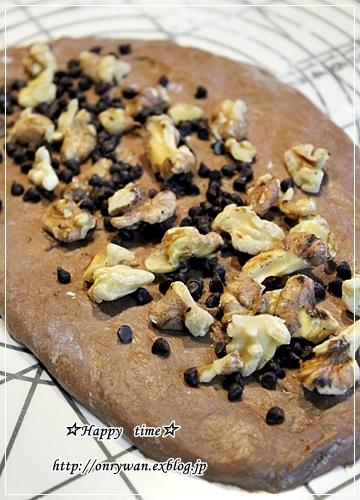 鮭の照焼き弁当と胡桃とチョコのバゲット♪_f0348032_18534312.jpg