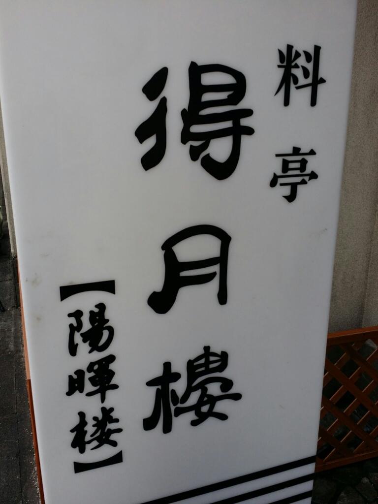 フォトウエディング♡_b0240634_14412313.jpg