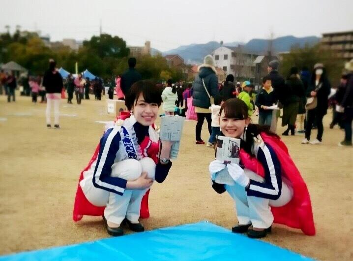 宝塚防災&ウォーク_a0218340_20520303.jpeg