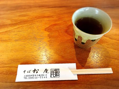 松尾そば_e0292546_07210543.jpg