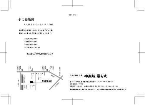 f0125048_21184666.jpg