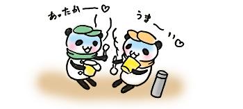 手作り市_出店報告 上賀茂1/24_f0195352_9265275.jpg