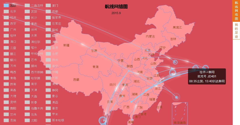 中国の日本路線がすごいことになっている!(だから訪日中国人は500万人規模になった)_b0235153_1765363.jpg