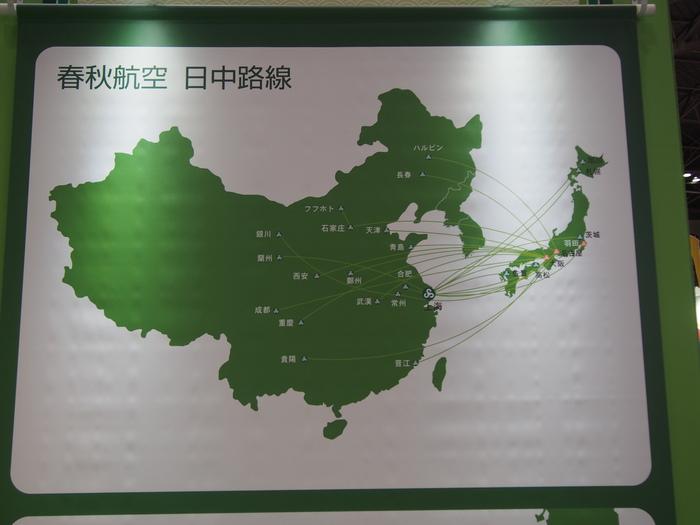中国の日本路線がすごいことになっている!(だから訪日中国人は500万人規模になった)_b0235153_1771838.jpg