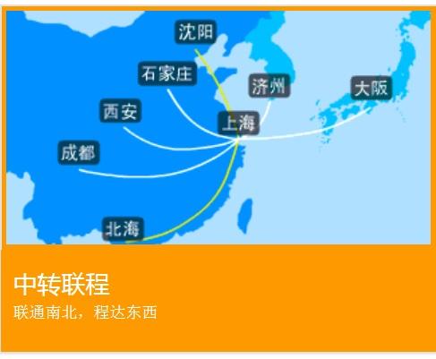 中国の日本路線がすごいことになっている!(だから訪日中国人は500万人規模になった)_b0235153_1785551.jpg