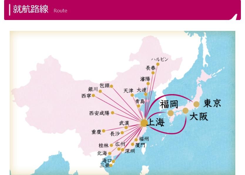 中国の日本路線がすごいことになっている!(だから訪日中国人は500万人規模になった)_b0235153_1791269.jpg