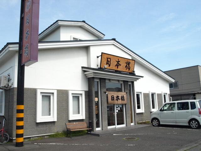 日本橋 その45_d0153062_106548.jpg