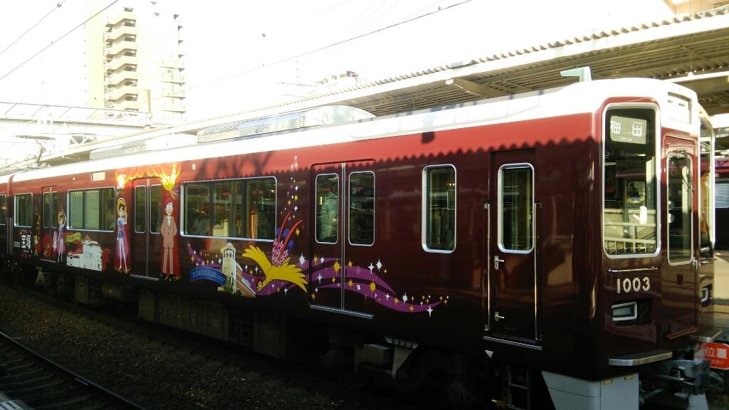 阪急1003F  十三駅にて_d0202264_15204944.jpg