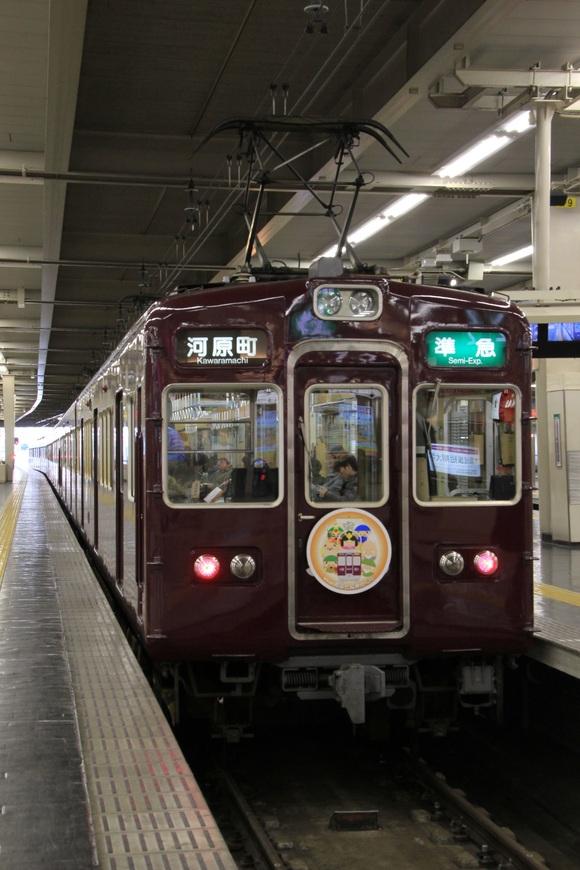 2016年 阪急5300系デカ幕 看板車_d0202264_21534670.jpg