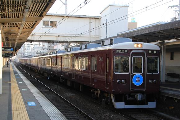 阪急神戸線 C#6050×8R ワンハンドル車40周年_d0202264_21555356.jpg