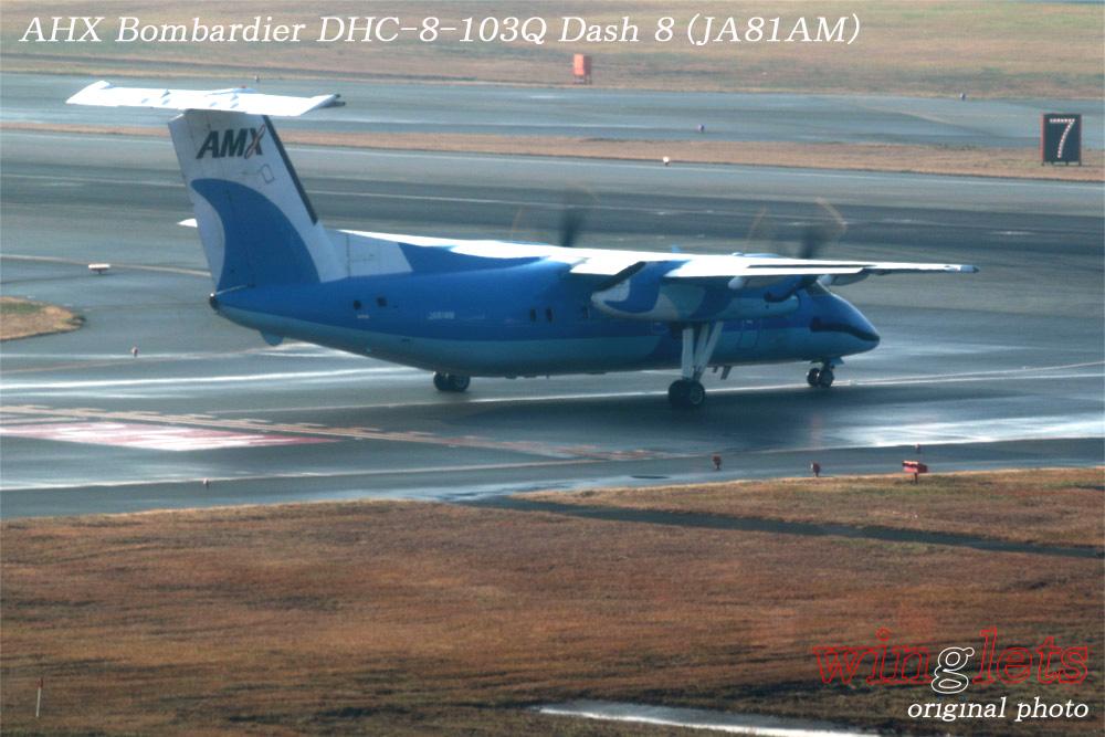 '16年 福岡(RJFF)レポート・・・AHX/JA81AM_f0352866_2222922.jpg