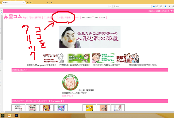 b0019674_030938.jpg
