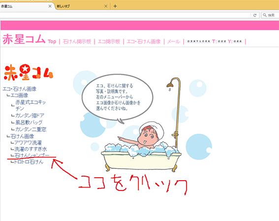 b0019674_0312014.jpg
