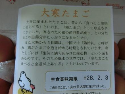 b0193480_2004018.jpg