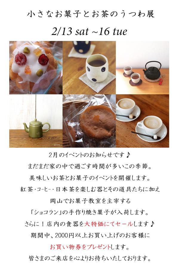b0187185_08571246.jpg