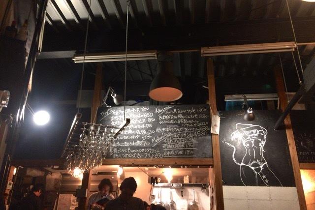 スタッフイケメンだし感じいいしおいしかったよ:代々木八幡のワイン食堂 aux_d0339885_17401136.jpg