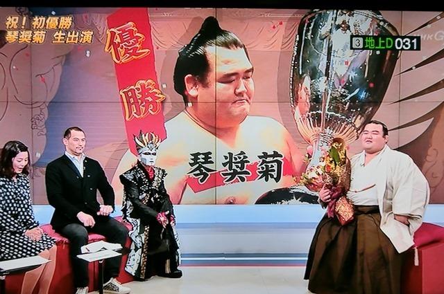 琴奨菊関優勝おめでとう!!横綱を期待_d0181492_22290501.jpg
