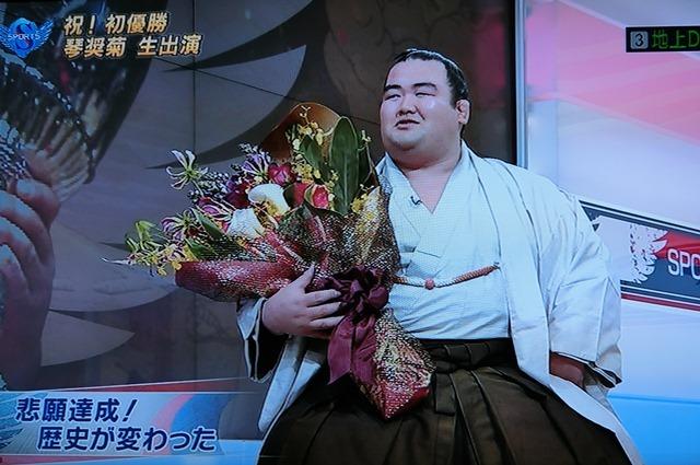 琴奨菊関優勝おめでとう!!横綱を期待_d0181492_22293422.jpg