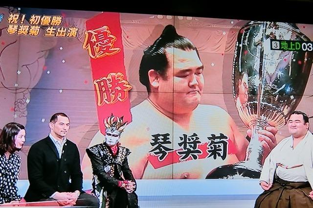 琴奨菊関優勝おめでとう!!横綱を期待_d0181492_22295120.jpg