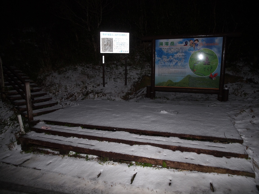 1/24 雪_a0010095_4304827.jpg