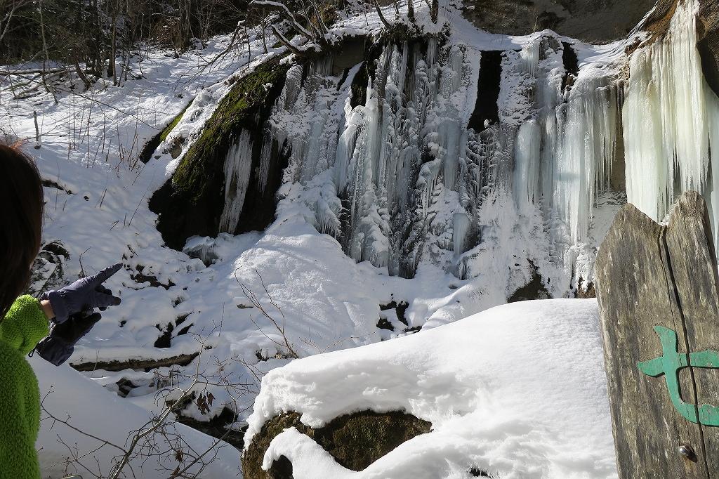 七条大滝、1月23日_f0138096_1281331.jpg