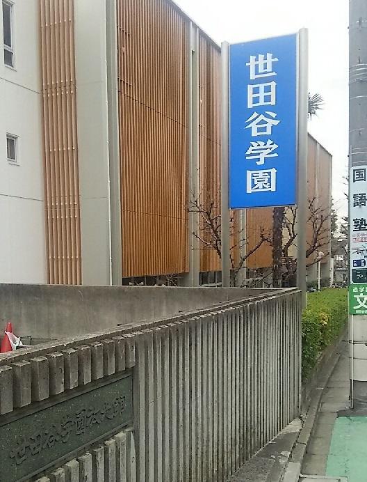 「三茶わん」の住民票_c0092197_0311910.jpg