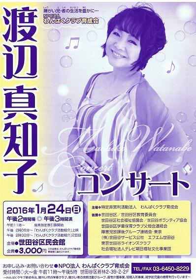 琴奨菊関、優勝おめでとうございます!_c0092197_184664.jpg