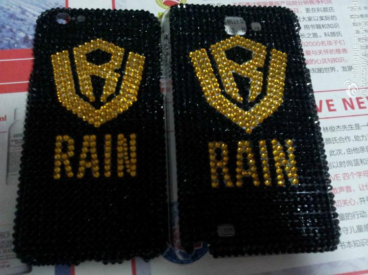23日The Squall Rain World Tour in Shenyang _c0047605_8273924.jpg
