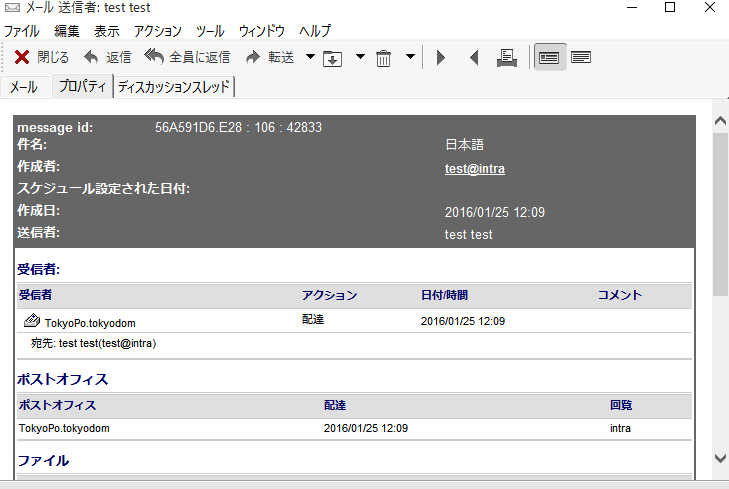 GroupWise 2014 R2 の SUSE Linux へのインストール_a0056607_14531856.jpg