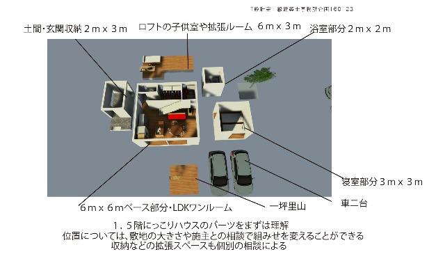 f0057011_18123288.jpg