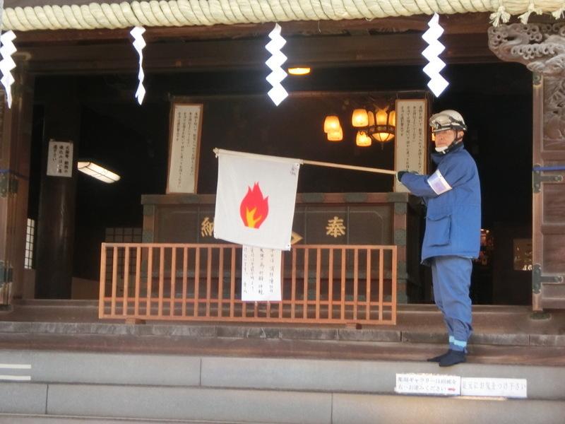 1月26日(火)文化財保護デー_d0278912_13433842.jpg