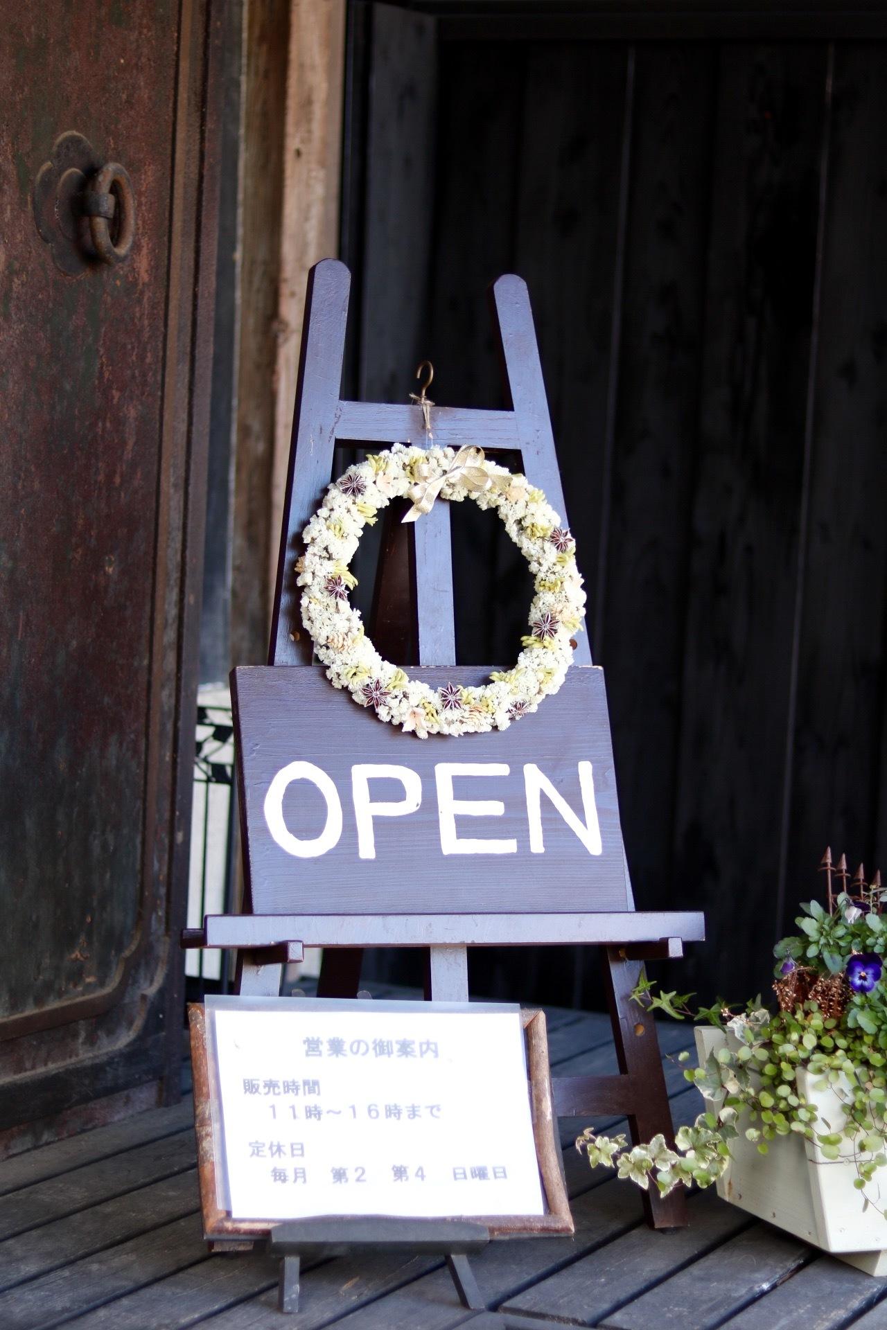 行田市の足袋蔵パン工房ryeさん_c0366722_21022349.jpeg