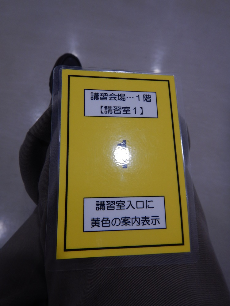 c0111229_18514643.jpg