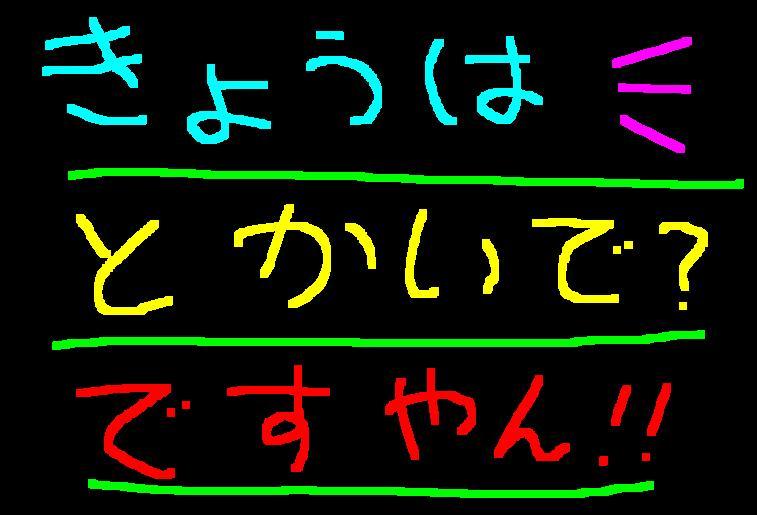 f0056935_16545716.jpg