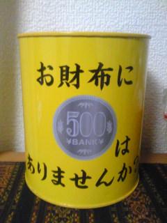 f0232643_1339157.jpg