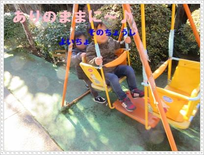 b0254145_16534659.jpg