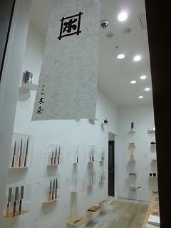 Store design  素材感×伝統感×粋_a0165160_14581642.jpg